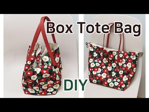 토트백 만들기/가방 만들기/Make a tote bag/バッグを作る/トートバッグを作る/做一個手提袋/做一個手提包/Mach eine Tasche