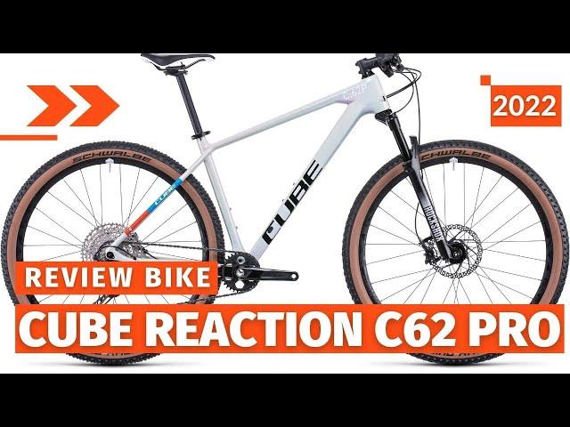 Видео Велосипед Cube Reaction C:62 Pro (Grey'n'Metal)