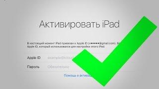 Снимаем блокировку Apple id официально и бесплатно