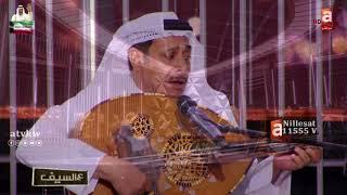 """صلاح حمد خليفة يختم بـ""""عيني شفتكم"""""""