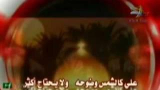 تحميل اغاني مجانا أباذر الحلواجي- علي حيدر إمامي