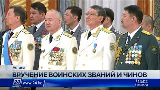 Нурсултан Назарбаев вручил госнаграды в Акорде