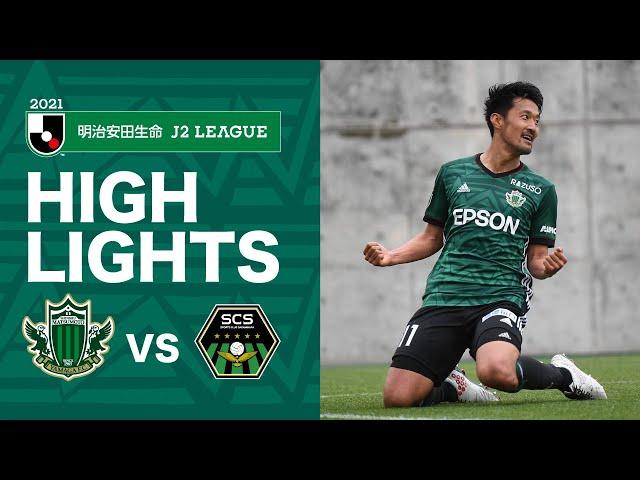 明治安田J2第12節<br>2021.5.5 松本vs相模原