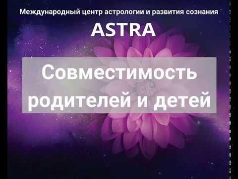 Астрологи из питера