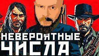 ИгроСториз: невероятные рекорды Red Dead Redemption 2 - Rockstar и их подход к работе