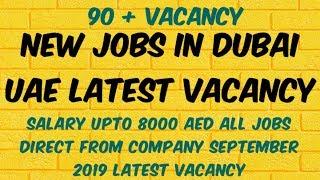 Walk In Interviews In Dubai For Freshers | Dubai Jobs For Freshers 2019 | Hindi Urdu | Uae Job