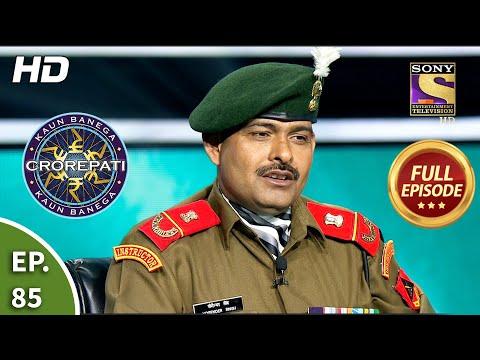Kaun Banega Crorepati Season 12 - Ep 33 - Full Episode - 11th November, 2020