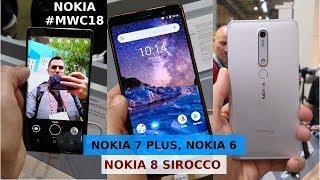 NOKIA JE OPET ZANIMLJIVA! Probali smo Nokia 8 Sirocco, Nokia 7 Plus i Nokia 6 (2018)!