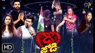 Dhee Jodi | 27th March 2019   | Full Episode | ETV Telugu