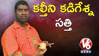 Bithiri Sathi On Adulterated Food Products | Funny Conversation With Savitri