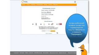 Гипермаркет Aliexpress  Покупки через QIWI