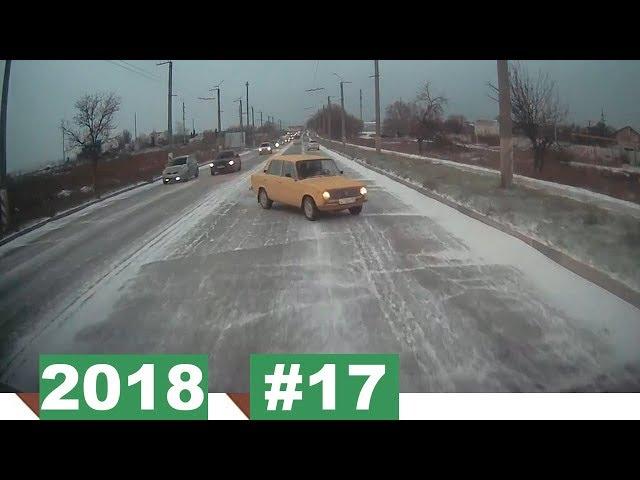 Новые записи с видеорегистратора ДТП и Аварий #17 (02.03.2018)