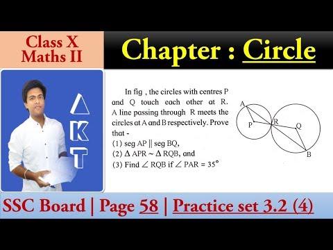 Chapter : CIRCLE | Class X | SSC (Maharashtra) Board | Maths II | Page 58 | Practice Set 3.2 (4)