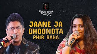 Jaane Jaan - जाने जान from Jawani Diwani   - YouTube