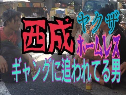 西成あいりん地区の治安の悪さ実態インタビュー‼︎【KOHEY】