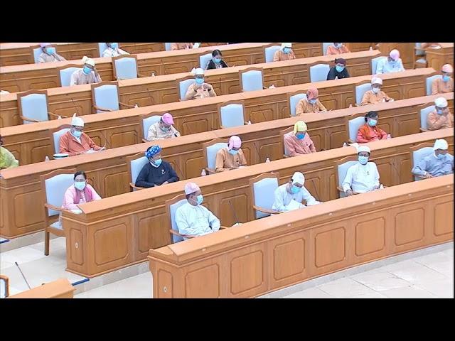 ဒုတိယအကြိမ် ပြည်ထောင်စုလွှတ်တော် (၁၇)ကြိမ်မြောက်ပုံမှန်အစည်းအဝေး အဋ္ဌမနေ့  ဗီဒီယိုမှတ်တမ်း