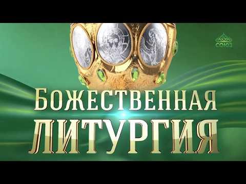 Храм александра невского в софрино