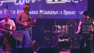 "БЕГИ К МОРЮ - ""Гори"" (ДЖАМП!live 2018/04/28)"