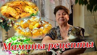 ТРЕЙЛЕР КУЛИНАРНОГО КАНАЛА Мамины рецепты