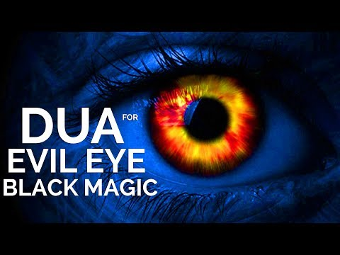 powerful surah to expel evils out of your body & house - Ruqyah