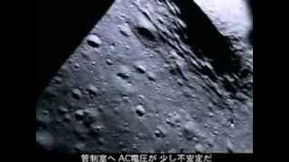 アポロ計画映像集4-6