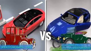 Электромобили или автомобили с бензиновым двигателем - что лучше?