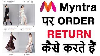 Myntra पर आर्डर रिटर्न कैसे करते हैं || How To Return Product On Myntra || GagTech ||