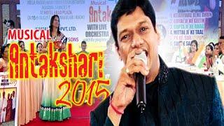 Agrawal Yuva Mandal  Musical ANTAKSHARI 2015  Official Video Full HD