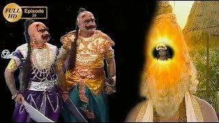 Episode 39 | Shree Ganesh