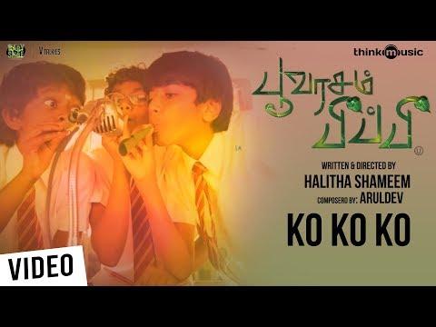 Ko Ko Ko