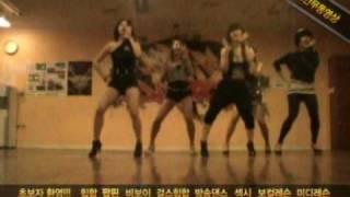 """[댄스학원 No.1] 4minute(포미닛) - """"Muzik""""(뮤직) KPOP DANCE COVER / 데프수강생 월말평가 방송댄스 안무 가수오디션 정보 실용음악 defdance"""