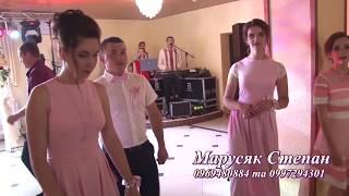"""""""НЕ ПАТИЙ МЕНЕ"""". Танці на українському весіллі. Діско"""