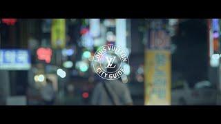 Louis Vuitton Presents The New City Guides | LOUIS VUITTON