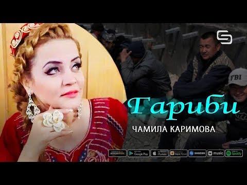 Чамила Каримова - Гариби (Клипхои Точики 2019)