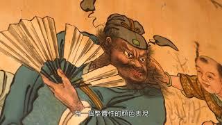 臺灣古蹟修復典範:大龍峒保安宮
