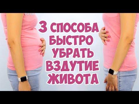 Ооо голдлайн москва официальный сайт