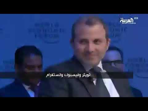 العرب اليوم - شاهد : إعلامية أميركية تُضع وزير الخارجية اللبناني في موقف مُحرج في