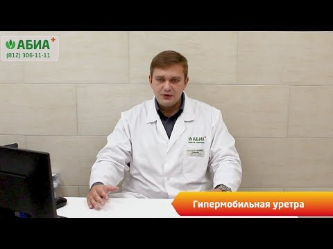 Аппарат лечение простатита в домашних условиях