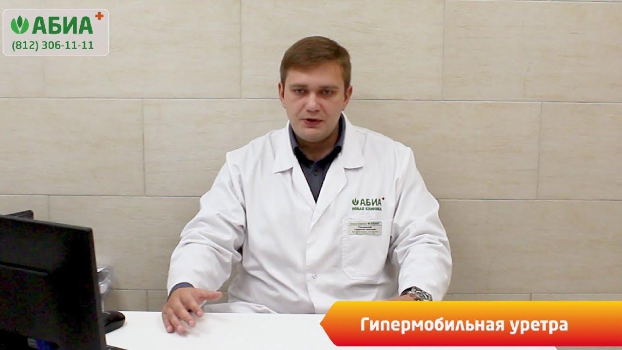 Гипермобильная уретра и цистит после полового акта