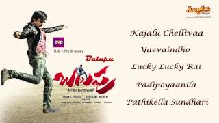 Full Songs - Balupu - Ravi Teja, Shruti Haasan, Anjali