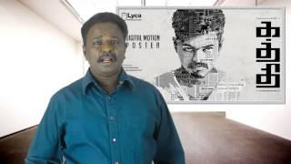 Kaththi Review - Kathi, Vijay, A.R. Murugadoss, Anirudh, Sathish, Samantha - Tamil Talkies