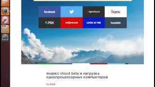 Не принимает сайт adsense Украина часть 1