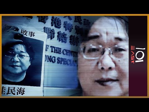 🇨🇳 China: Spies, Lies and Blackmail | 101 East |中国:间谍,谎言和勒索| 101东