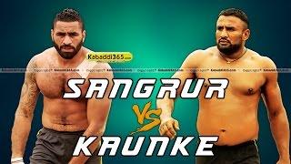 Sangrur V/S Kaunke Best Match in Dhura (Sangrur) Kabaddi Tournament