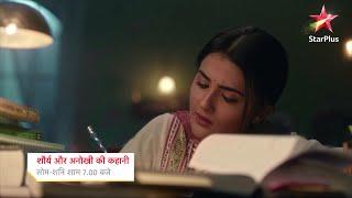 Shaurya Aur Anokhi Ki Kahani Trailer
