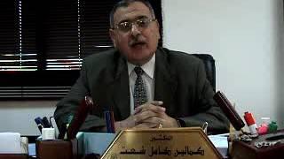 الجامعة الاسلامية , رئيس الجامعة