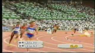 Marie-José Pérec 400m Final  - 1992 Barcelona Olympics