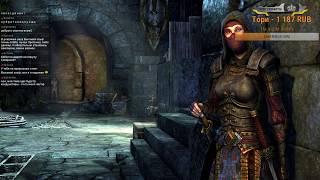 The Elder Scrolls V: Skyrim на легенде, сборка модов на основе реквиема. Колдунишка ;)