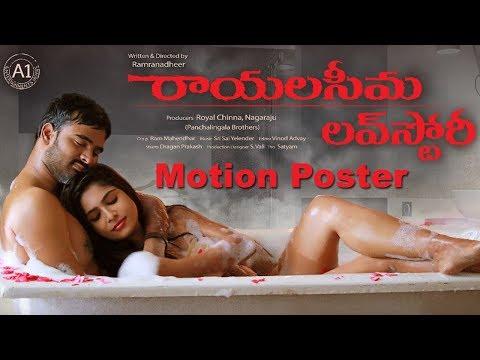 rayalaseema-love-story-motion-poster