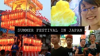 Summer Festival In Japan 夏祭り ft - Aina | Euodias